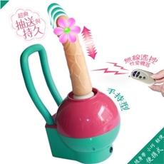 乐透-8速无线遥控激情魔球
