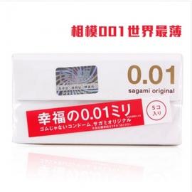 日本相模-001超薄安全套5只装