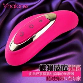 香港诺兰-月牙湾舌交按摩器(粉红色)