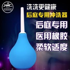兆邦-后庭肛门灌洗器(容积90ml)