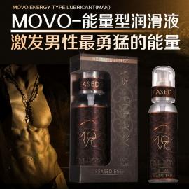 美国MOVO-能量型润滑液100ml