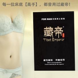 藏帝-延时湿巾10片超值装
