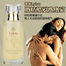 德国Lylou-激情酷爱费络蒙香水