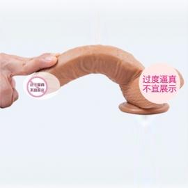 PE迪凯特-尚多钢炮 8频震动纯硅胶...