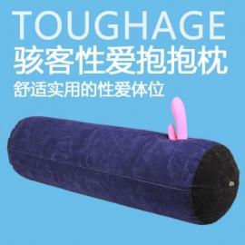 Toughage骇客多功能性爱抱抱枕