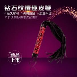 阿芙拉-皮鞭SM成人情趣用品