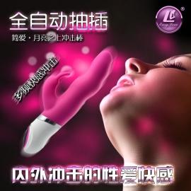 香港简爱月亮之上智能加温自动抽插多频...