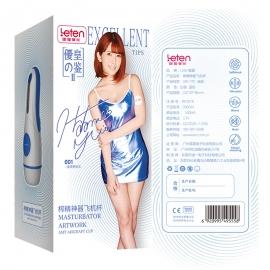 香港雷霆-优皇二代榨精神器波多款电动...