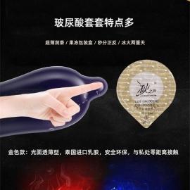 秋之声VA套情趣安全套玻尿酸超薄延时润滑避孕套10只装