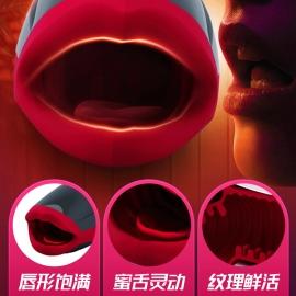 艾莱特-烈焰红唇口爱电动加温飞机杯