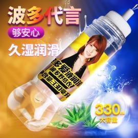 雷霆-优皇体香波多款水溶性润滑液